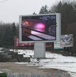 LED экраны для сцен (мероприятий)